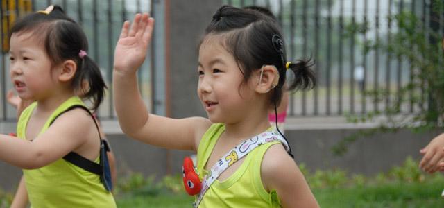 50元支持一名聋儿一天的康复训练;1000元支持一名聋儿一月的康复训练;50000-100000帮助一名聋儿植入人工耳蜗。