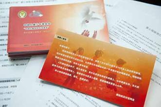 """【善款接收机构】     本项目募集的所有善款均直接进入中国儿童少年基金会支付宝账号。有捐赠票据需求的爱心网友请提供""""捐赠交易单号""""、""""捐赠金额""""、""""票据抬头""""、""""联系人姓名、电话""""、""""寄送地址""""等信息至邮箱baoxian@cctf.org.cn,更多问题请致电(010)8565-8599。"""