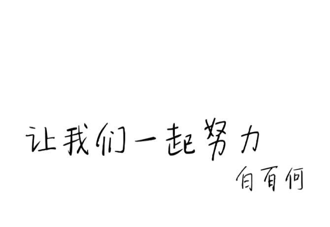 白百何特意为此次两节活动录制了宣传视频,希望大家关注失独家庭,让他们过一个温暖的中秋节和重阳节!