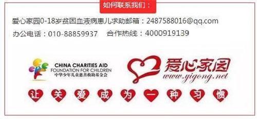 如需捐赠票据,请将捐赠姓名、金额、捐赠渠道、捐赠截图,日期、联系电话、地址、邮编等信息反馈到2487588016@qq.com索要,经确认后我们会尽快以挂号信方式寄出捐赠收据。100元以下捐赠我们将邮件回复捐赠票据扫描件,感谢支持。